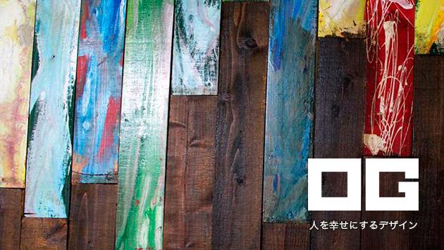秋田市 ホームページ制作・グラフィックデザイン オリジナルグルーヴ